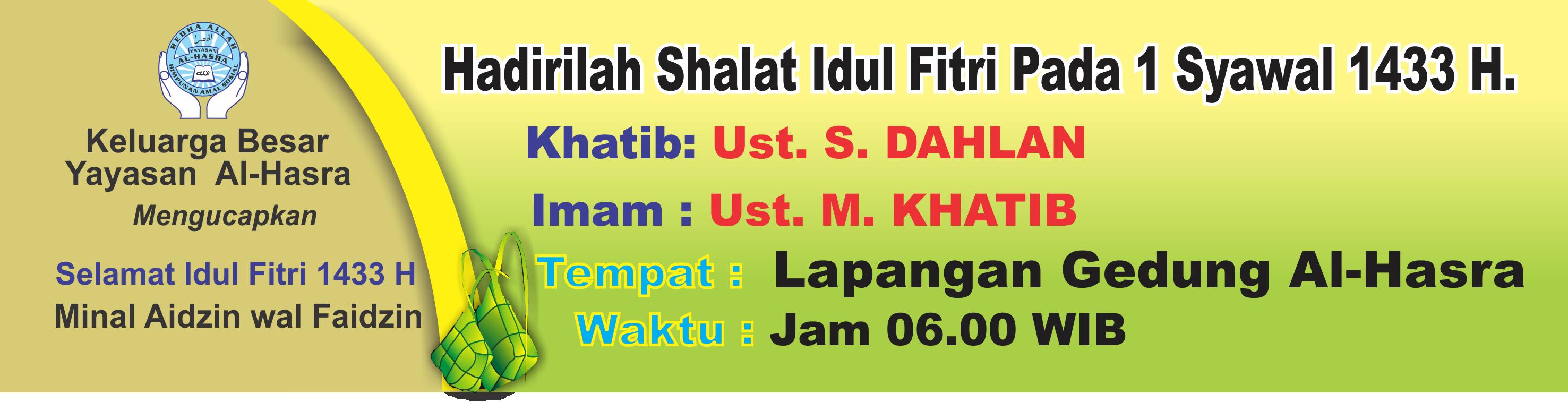 Banner Shalat Idul Fitri vector